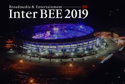 Inter BEE   13-15 November   Tokyo