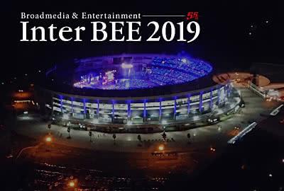 Inter BEE | 13-15 November | Tokyo