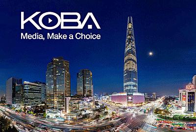 KOBA | 22-25 May | Coex, Seoul