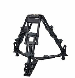 Baby 2 Stage Tripod Alloy